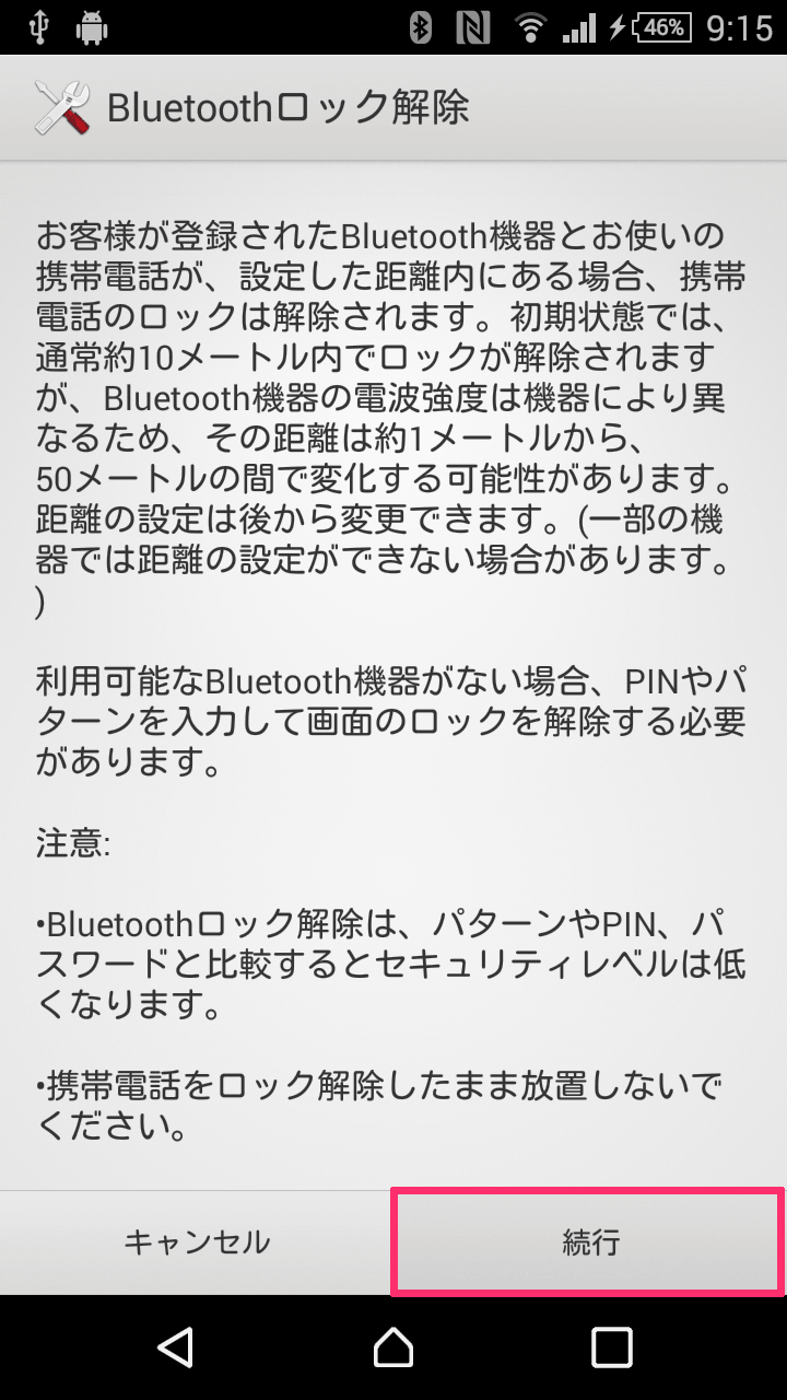 Xperia Bluetooth unlock_03
