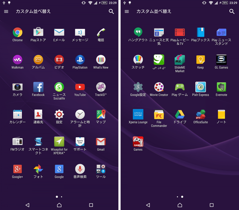 Xperia Z Ultra C6833 Android 5.0.2 apps