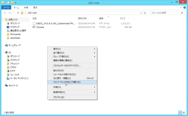 Xperia Z Ultra C6833 Android 5.0.2 root_01