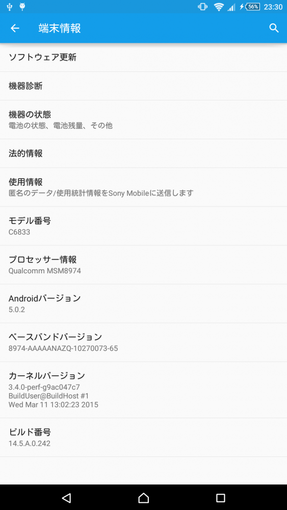 Xperia Z Ultra C6833 Android 5.0.2 setting