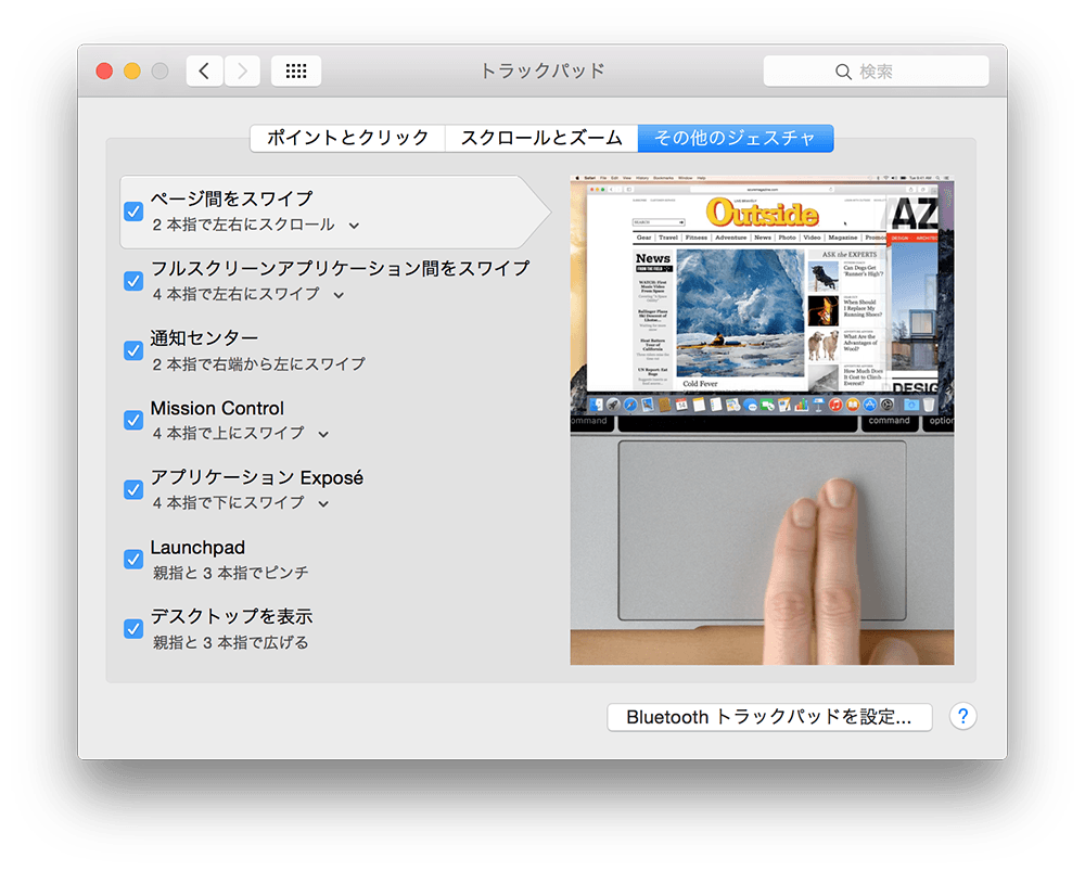 force touch trakpad 3 finger drag4