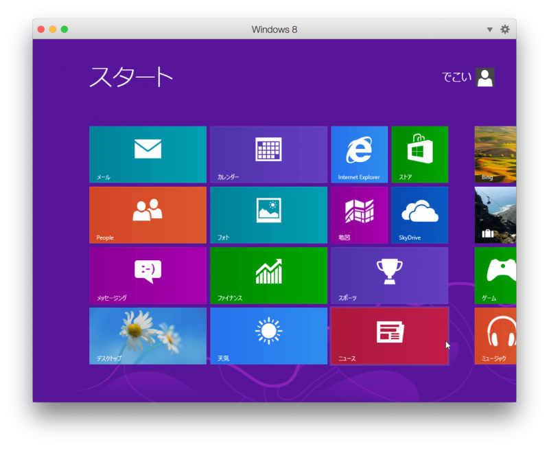 parallels desktop install windows 8_27