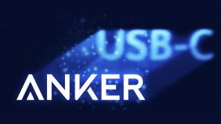 Ankerが新型MacBookで使えるUSB-C対応製品を発表!これは期待できる!