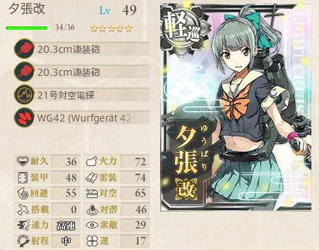 E-4 equipment 6