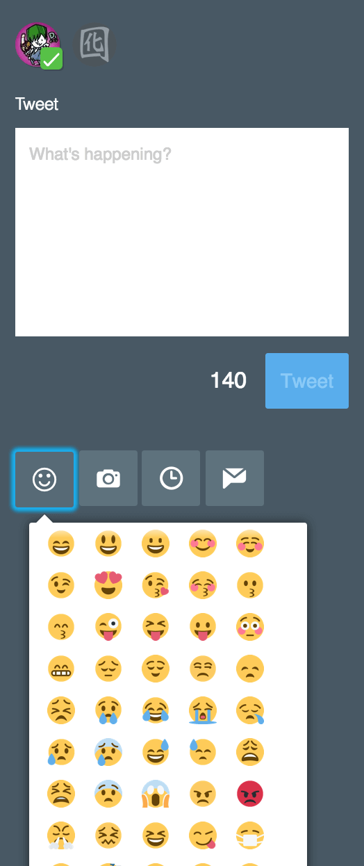 TweetDeck BetterTweetDeck Twitter 拡張機能