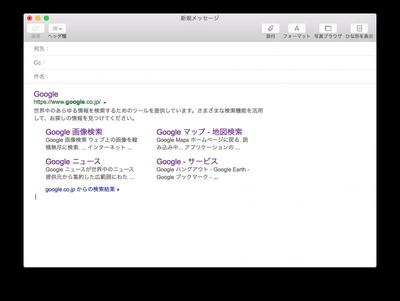 Mac 書式なし 貼り付け ペースト