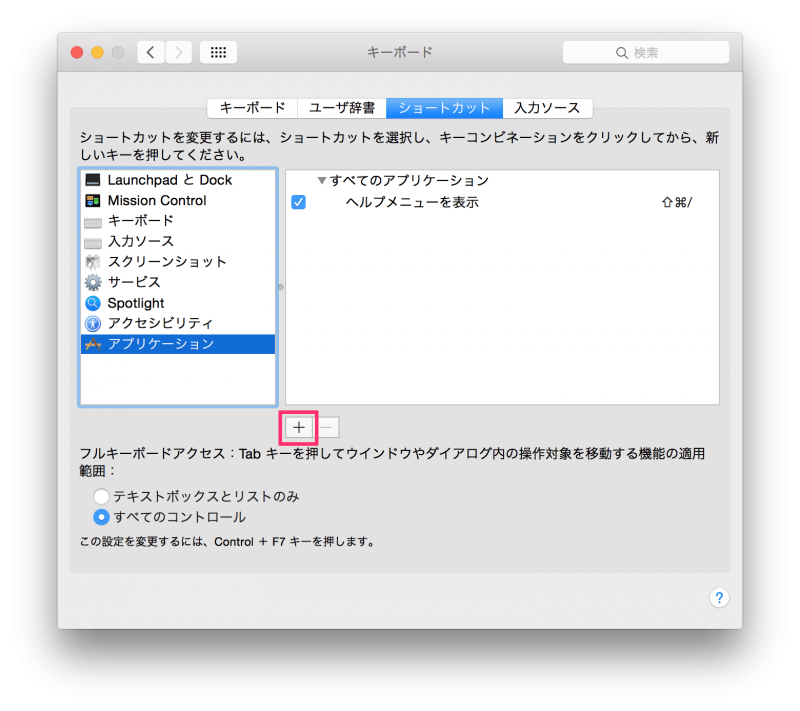 mac-command-v-paste-and-match-style_6
