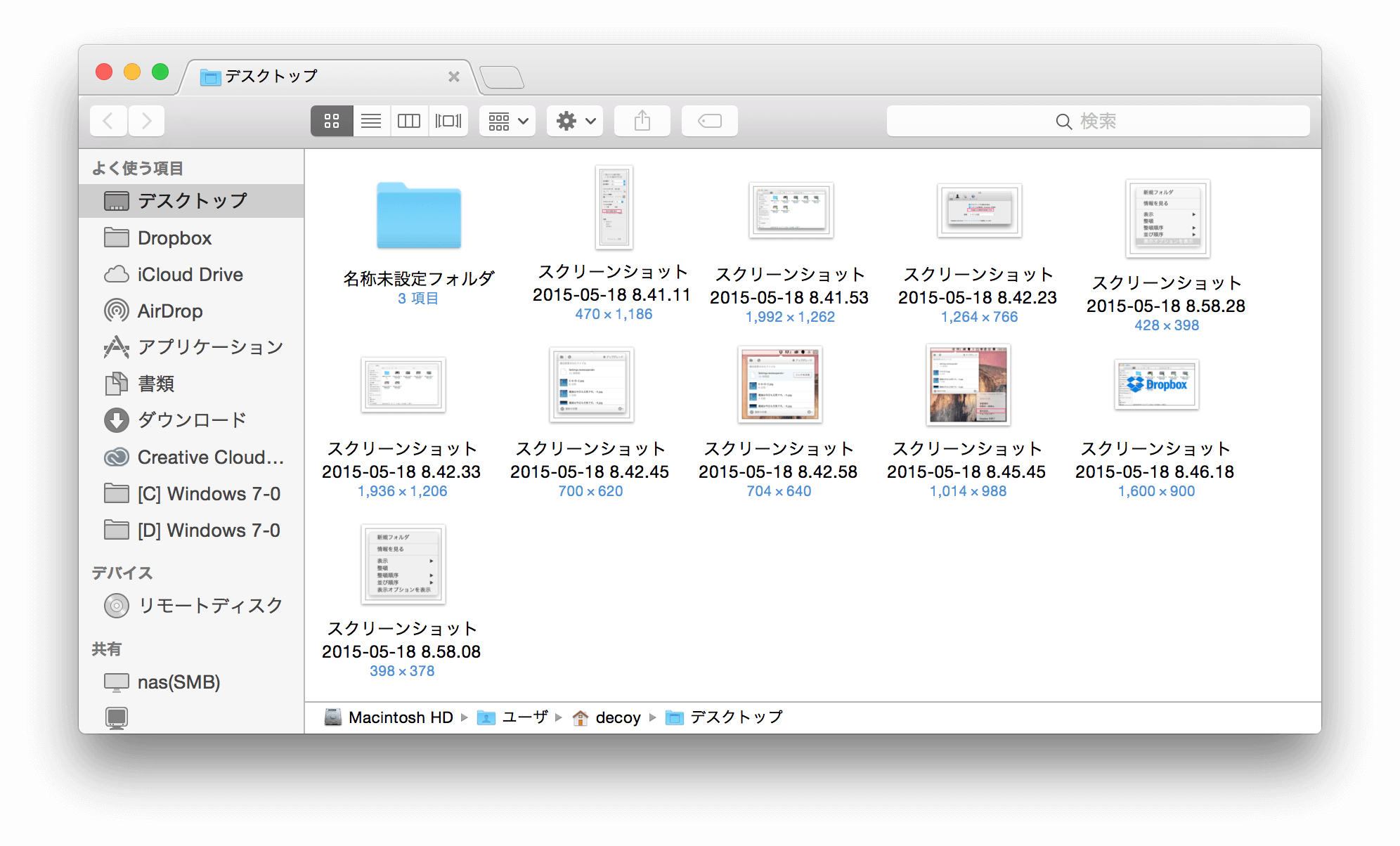 mac-finder-dropbox-sync-file-state_2