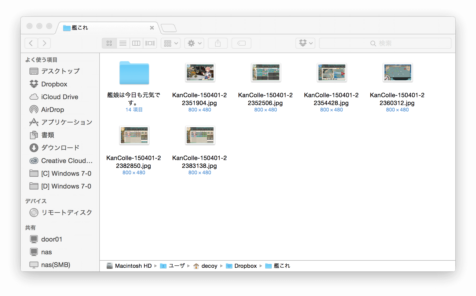 mac-finder-dropbox-sync-file-state_5