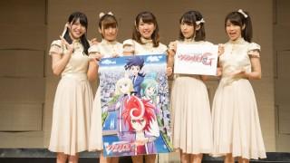 STARMARIE、次期新曲がアニメ「ヴァンガードG」新EDテーマに決定!