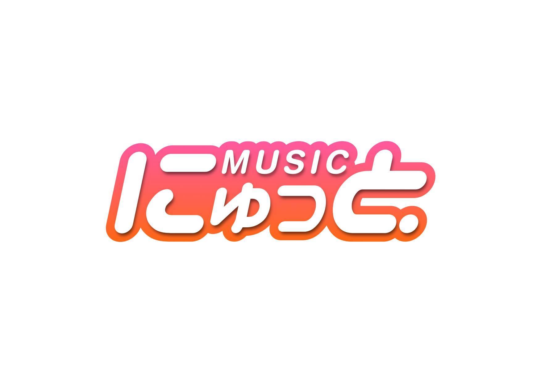 musicnyt