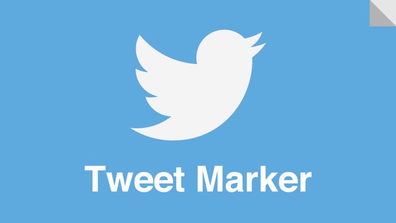 Tweet Marker Twitter タイムライン 既読 同期