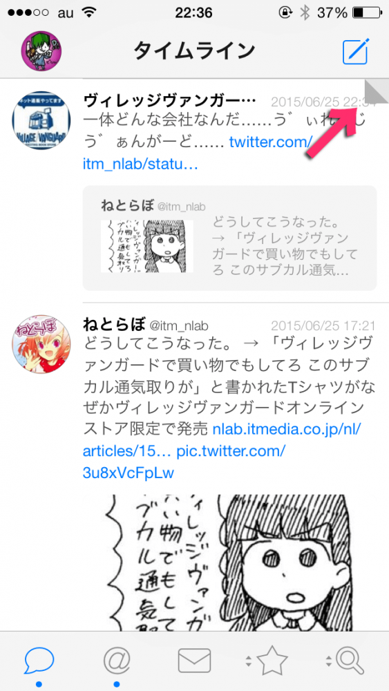 tweet marker tweetbot 3