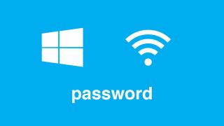 Windowsで接続しているWi-Fiのパスワードを確認する方法