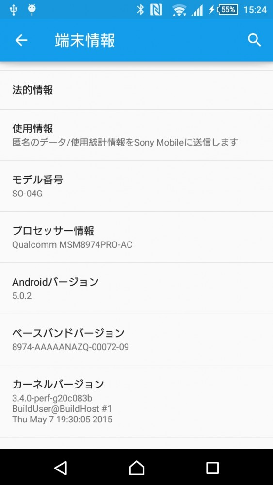 xperia-z3-compact-so-02g-flash-so-04g-ftf_04