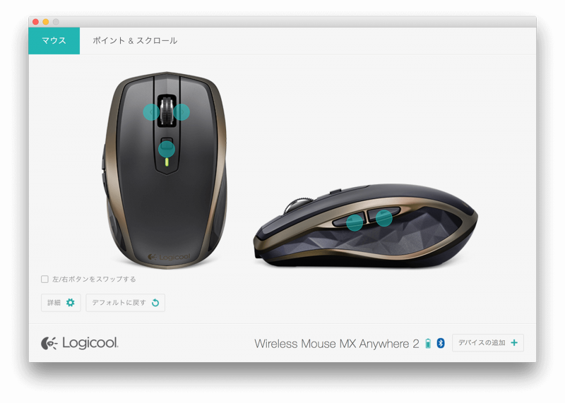 Logicool MX Anywhere 2 wireless mobile mouse_11