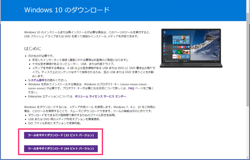 Windows 10 create ISO_1