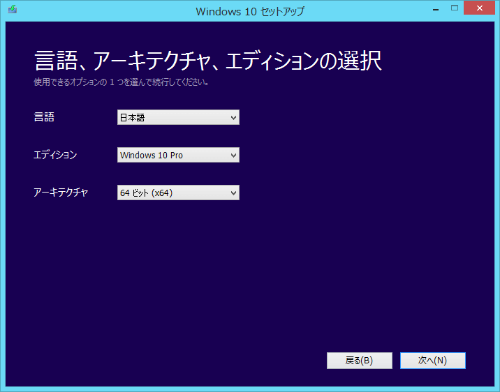 Windows 10 create ISO_2