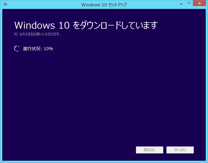 Windows 10 create ISO_4