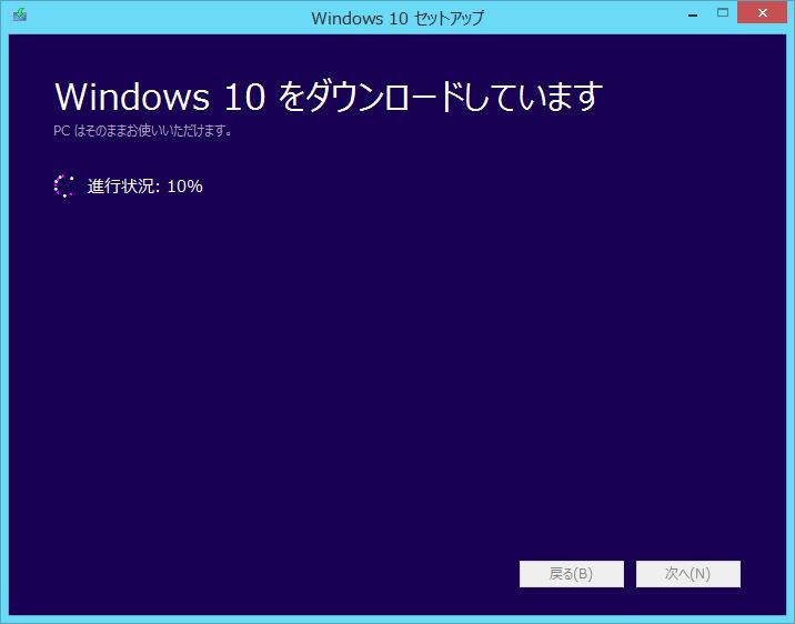 Windows 10 create ISO_4