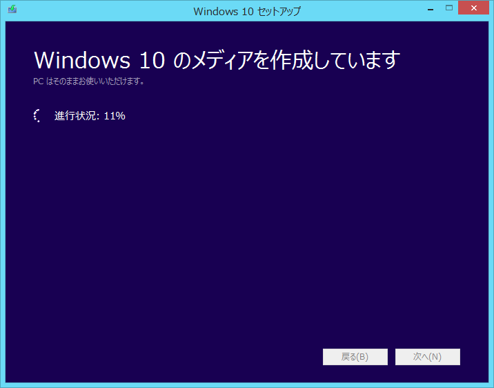 Windows 10 create ISO_5