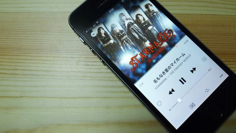 【iOS】新しくなったミュージックアプリで「シャッフル」する方法
