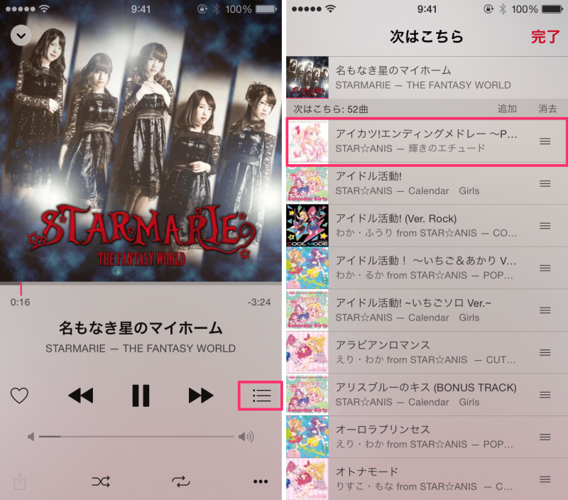 iOS new music app shuffle_06