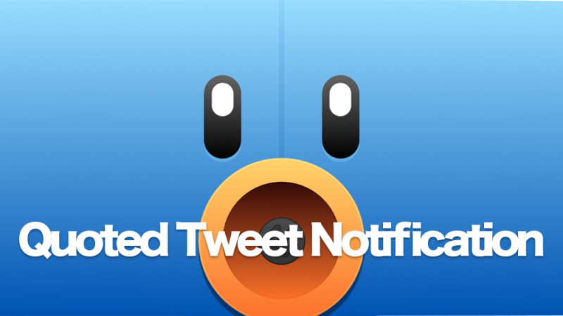 iOS用Twitterクライアント「Tweetbot」に引用ツイートの通知が実装!