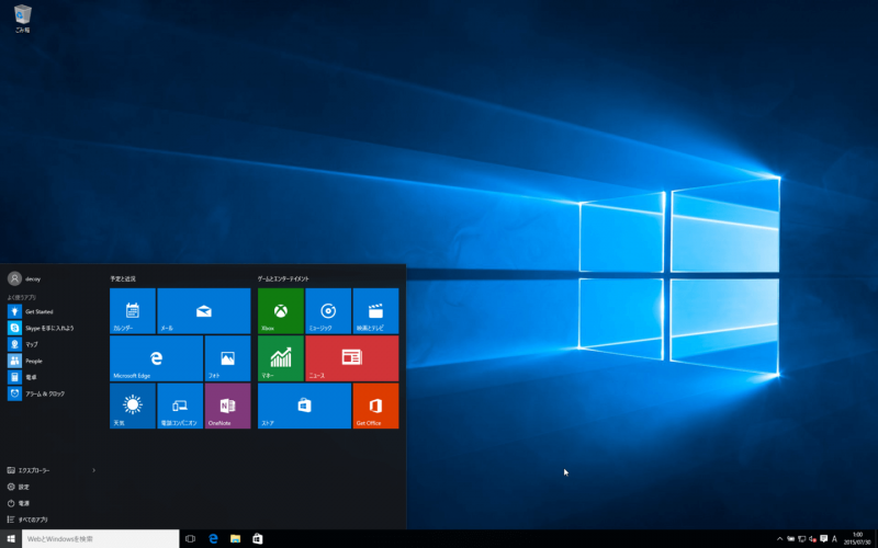 windows-10-insatll-parallels-desktop-10_12