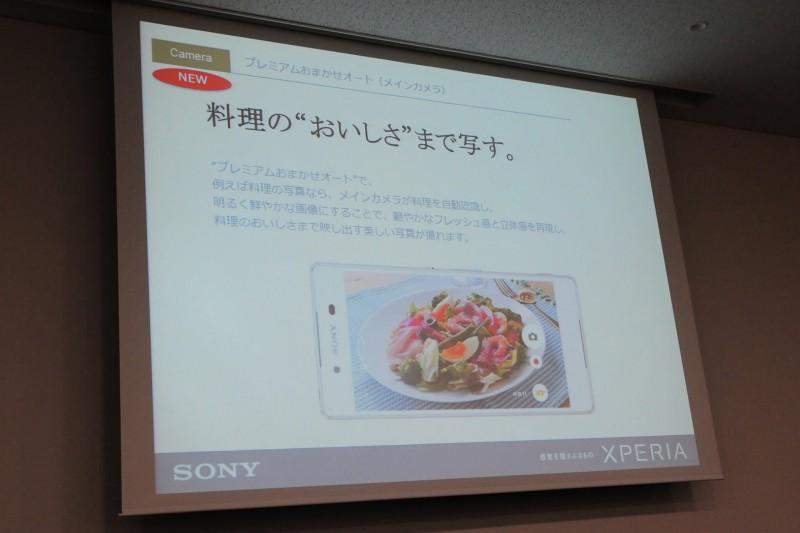 xperia-ambassador-ivent-nagoya-report_09
