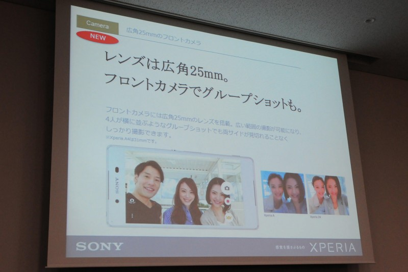 xperia-ambassador-ivent-nagoya-report_10