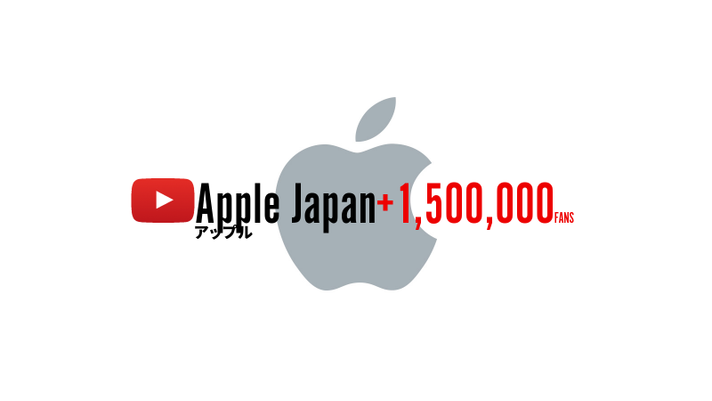 apple-japan-youtube-cannnel
