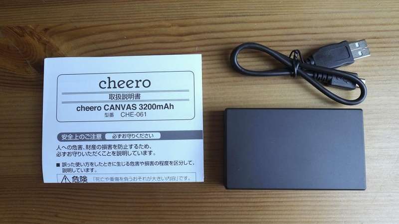 cheero Canvas review_1