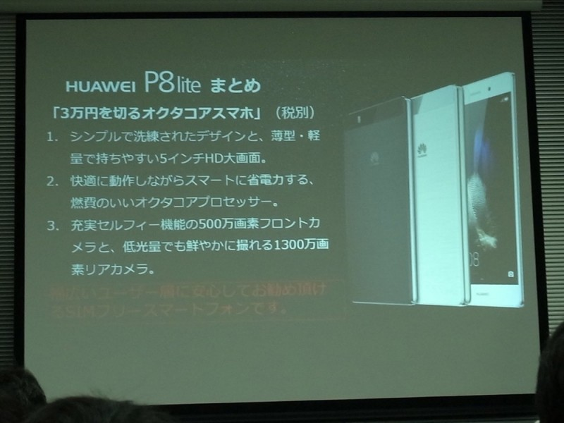 huawei-event-report22