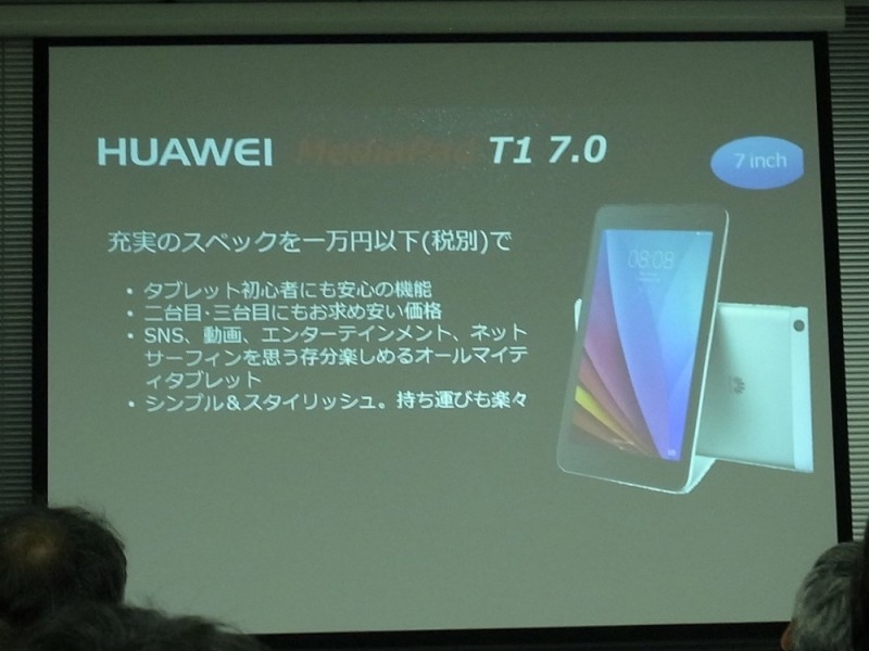 huawei-event-report37