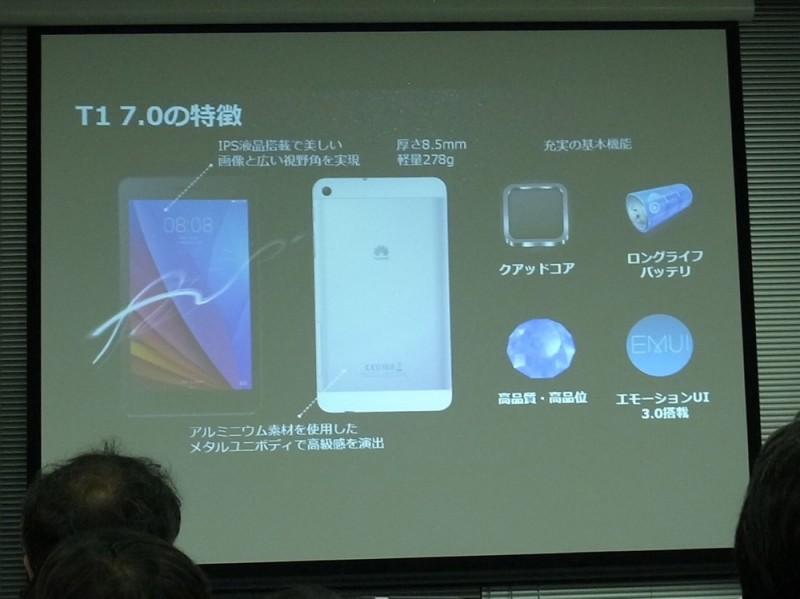 huawei-event-report38
