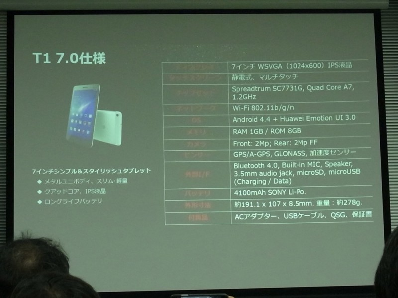 huawei-event-report39
