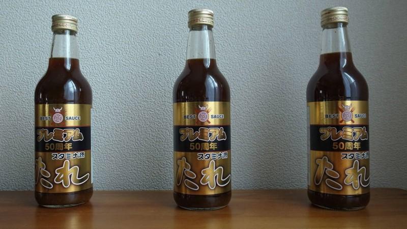 源たれ50周年記念で作られた「スタミナ源たれプレミアム」が甘くてまろやかで超絶美味い