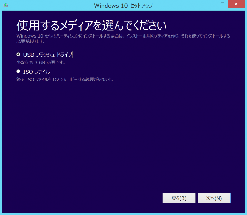 windosw-10-upgrade-parallels-desktop_2