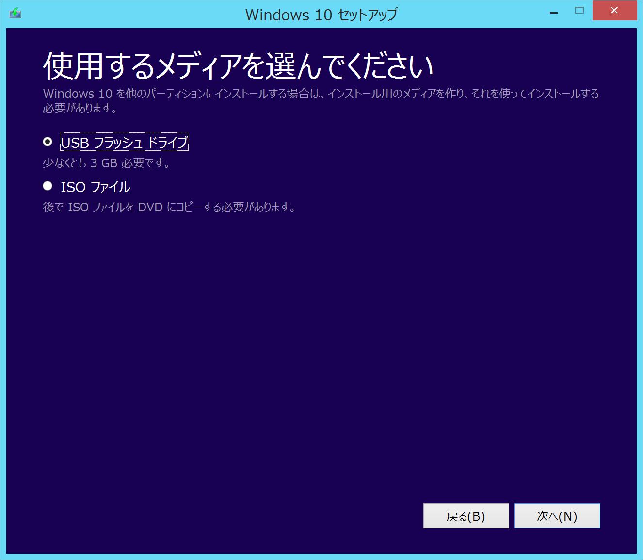 ImgBurnの安全ダウンロード、日本語化と使い方