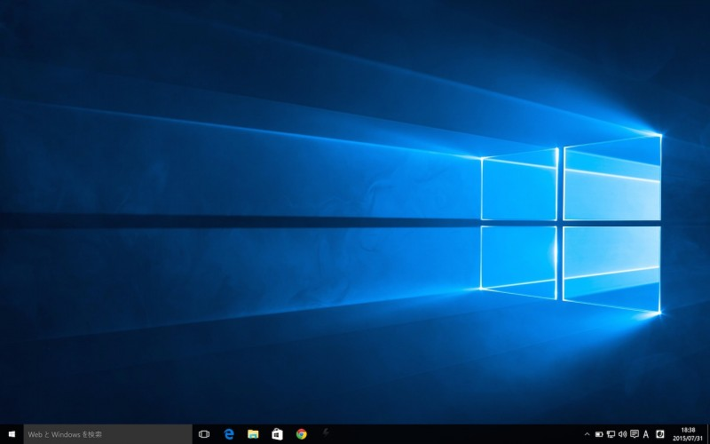 windosw-10-upgrade-parallels-desktop_7
