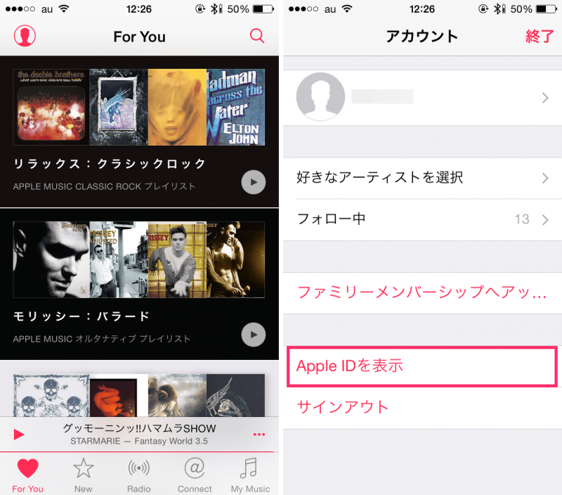 applemusic off_1