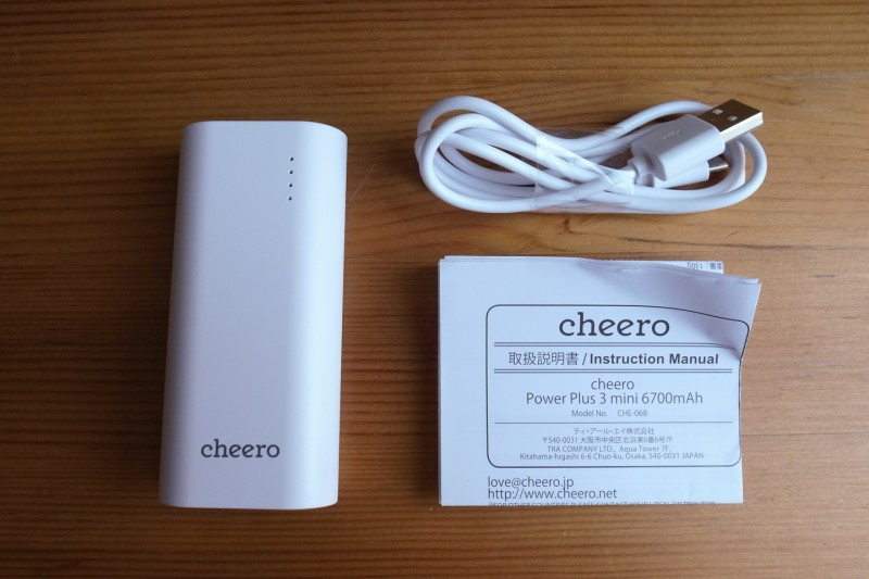 cheero power plus 3 mini_4