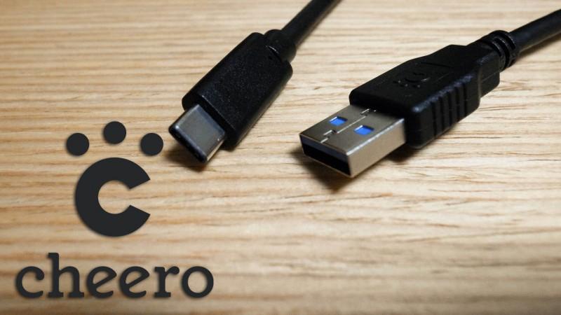 USB PD対応ならなおよかった!cheeroからUSB TypeCケーブルが登場