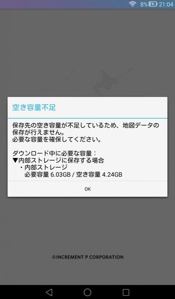 huawei-media-pad-t1-7-review_12