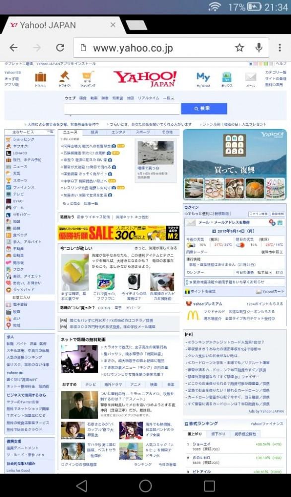 huawei-media-pad-t1-7-review_13