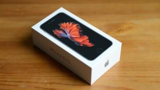 docomoのiPhone 6s (64GB Space Gray)をMNPで買った