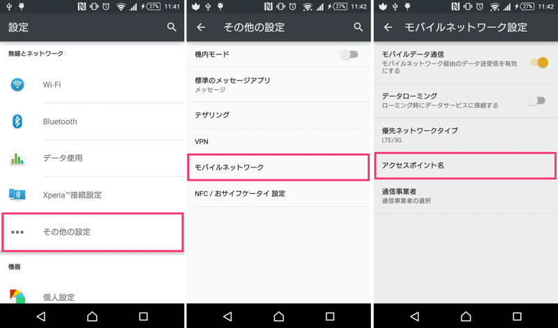 mineo d plan apn setting android 1