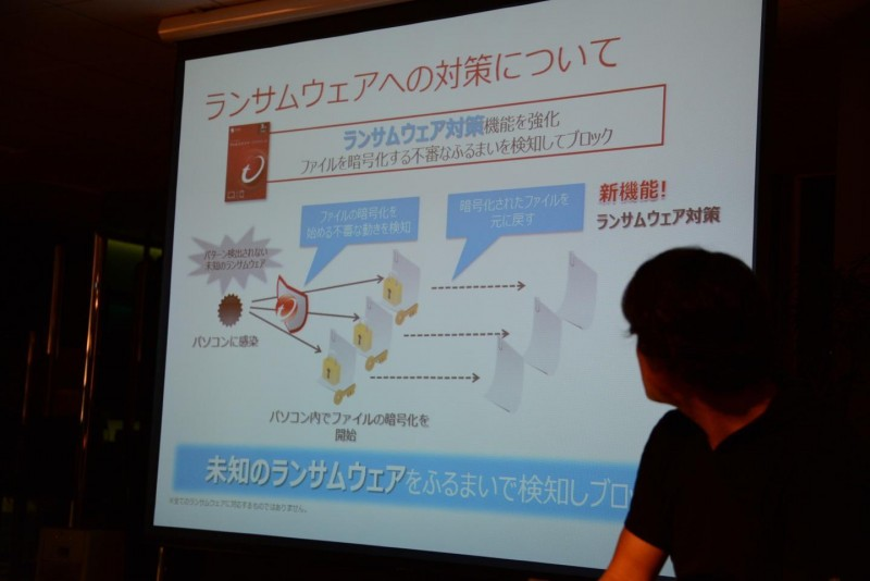 virus-buster-cloud-10-trendmicro-event_16