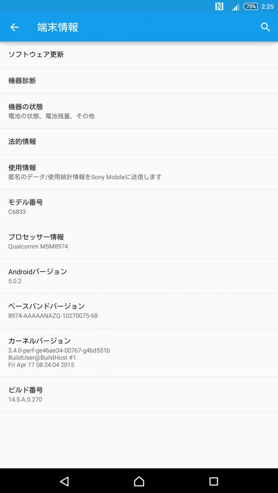 xperia-z-ultra-c6833-lollipop-root-145a0270_1